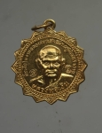 เหรียญหลวงพ่อเงิน วัดท่าหอย จ.พิจิตร (N48252)