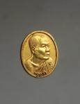 เหรียญหลวงพ่อทองดำ วัดท่าทอง จ.อุตรดิตถ์ (N48289)