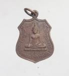 เหรียญหลวงพ่อดำ ทุ่งเฟื้อ วัดเฟื้อสุวรรณ จ.เพชรบุรี (N48306)
