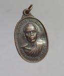เหรียญหลวงพ่อคูณ รุ่นรับเสด็จ ปี36 วัดบ้านไร่ จ.โคราช   (N48328)