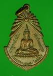 13541 เหรียญหลวงพ่อไพบูล วัดซากมะกรูด ระยอง ปี 2518 เนื้อทองแดง 67