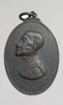 เหรียญรูปเหมือนหันข้างใหญ่ ท่านเจ้าคุณนรฯ  วัดเทพศิรินทร์ฯ ปี 2513 จ.กรุงเทพฯ (N