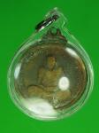 13544 เหรียญหลวงพ่อแอ วัดห้วยประดู่ สระบุรี เลี่ยมพลาสติก 81