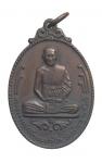 เหรียญพระอาจารย์สนธิ์ เขมปัญโญ วัดอรัญญานาโพธิ์  (N48335)