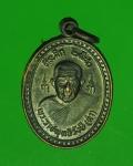 13548 เหรียญหลวงพ่อดำ วัดตุยง ปัตตานี ปี 2540 นื้อทองแดงรมดำ 49
