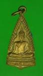 13553 เหรียญพระพุทธ วัดพระธาตุพระลอ แพร่ เนื้อทองแดง 57