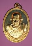 13561 เหรียญหลวงปู่ทวน วัดโป่งยาง จันทบุรี เนื้อทองแดงผิวไฟ 24