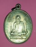 13565 เหรียญหลวงพ่อถม วัดเชิงท่า ลพบุรี เนื้อเงิน 69
