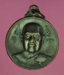 13569 เหรียญอาจารย์ฝั้่น อาจาโร วัดอุดมสมพร สกลนคร ปี 2520 เนื้อทองแดง 74