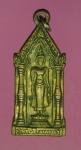 13571 เหรียญพระพุทธโรจนฤทธิ์ องค์ปฐมเจดีย์ นครปฐม ห่วงเชื่อมกระหลั่ยทอง 36