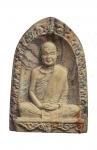 พระผงหลวงพ่ออุตตมะ สังขละบุรี กาญจนบุรี (N48384)