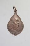 เหรียญหลวงพ่ออ้อย วัดเขาสุวรรณประดิษฐ์ จ.สุราษฏร์ธานี (N48410)