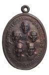เหรียญ 5 หลวงพ่อ จง มี เงิน ทอง นาค รุ่นสิทธิโชค วัดประชุมราษฎร์ อ.ลำลูกกา จ.ปทุ