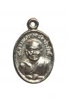 เหรียญเม็ดแตง หลวงพ่อทวด วัดช้างให้ ปี 22 ปัตตานี (N48505)
