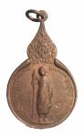 เหรียญหลวงปู่แหวน สุจิณฺโณ วัดดอยแม่ปั๋ง อ.พร้าว จ.เชียงใหม่ (N48506)