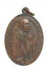 เหรียญพระครูพิศิษฐอรรถการ (คล้าย) นครศรีธรรมราช (N48515)