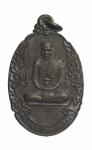 เหรียญหลวงพ่อสร้อย รุ่นร่วมสร้างตึกสงฆ์อาพาธ รพ.นางรอง บุรีรัมย์ ปี34 (N48542)