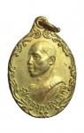 เหรียญสมเด็จพระบรมโอรสาธิราชฯ ทรงผนวช (N48549)