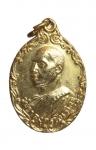 เหรียญสมเด็จพระบรมโอรสาธิราชฯ ทรงผนวช (N48551)