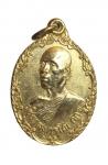 เหรียญสมเด็จพระบรมโอรสาธิราชฯ ทรงผนวช (N48552)