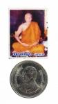 เหรียญ 2 บาท รูปถ่ายหลวงพ่อฉาบ วัดศรีสาคร จ.สิงห์บุรี (N48562)