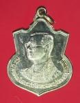 13587 เหรียญในหลวงรัชกาลที่ 9 ปี 2542 เนื้ออัลปาก้า ซองเดิม 5