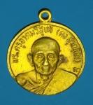 13608 เหรียญพัดยศ หลวงพ่อคง วัดวังสรรพรส จันทบุรี 36