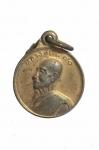 เหรียญหลวงปู่หนู วัดทุ่งศรีวิไล ปี18 อุบลราชธานี (N48615)