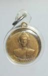 เหรียญพระทวาราวดี วัดบ้านทอง(ท่าล้อ) จ.กาญจนบุรี (N48616)