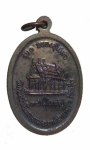 เหรียญพ่อปู่มเหศักดิ์ รุ่น 1 จ.ร้อยเอ็ด (N48621)