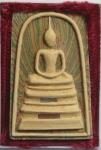พระเทพสิงหบุราจารย์ (หลวงพ่อแพ) วัดพิกุลทอง อ.ท่าช้าง จ.สิงห์บุรี (N48625)