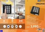 HIP CMG293 เครื่องทาบบัตรคีย์การ์ดควบคุมการเปิด-ปิดประตูอัตโนมัติ ราคาเพียง 3,99