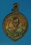 13616 เหรียญหลวงพ่อทวดบุญฤทธิ์ วัดศรีมหาโพธิ์ ปัตตานี เนื้อทองแดง 49