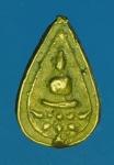 13624 เ่หรียญหล่อหยดน้ำ ไม่ทราบที่ เนื้อทองเหลือง 3