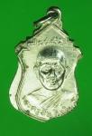 13628 เหรียญพระครูสิน วัดขุมทอง อ่างทอง ชุบนิเกิล 89