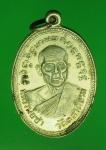 13639 เหรียญหลวงพ่อซำ วัดตลาดใหม่ อ่างทอง ปี 2517 เนื้ออัลปาก้า 89