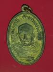 13665 เหรียญหลวงพ่อชามี วัดดงบัง ปราจีนบุรี ปี 2516 กระหลัั่ยทอง 48