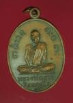 13672 เหรียญหลวงพ่อผาง หลังหลวงพ่อสุดใจ วัดเพลียขวา เนื้อทองแดง 23
