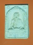 13704 พระเนื้อผง หลวงพ่อเกษมเขมโก สุสานไตรลักษณ์ บารมี 81 ลำปาง 9