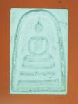13705 พระเนื้อผงหลวงพ่อเพี้ยน วัดเกริ่นกฐิน ลพบุรี รุ่นไตรมาส 9