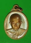 13722 เหรียญวัดสุวรรณราชหงษ์ อ่างทอง เนื้อทองแดง 89