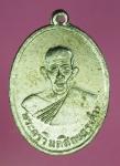 13729 เหรียญหลวงพ่อคำ วัดอัมพวัน หนองคาย ชุบนิเกิล 87
