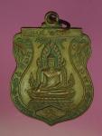 13735 เหรียญหลวงพ่อสาย วัดคีรีธรรมมาราม ลพบุรี ปี 2519 เนื้อทองแดง 69