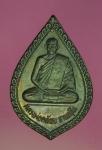 13745 เหรียญหลวงพ่อคล้อย วัดถ้ำเขาเงิน ชุมพร 29