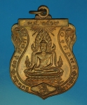 13764 เหรียญพระพุทธชินราช วัดคีรีธรรมาราม ลพบุรี ปี 2519 เนื้อทองแดง 69
