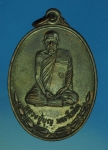 13768 หรียญหลวงปู่บุญ วัดห้องคูหา จันทบุรี ปี 2537 เนื้อทองแดงรมดำ 24