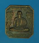 13772 เหรียญหลวงพ่อเกษมเขมโก สุสานไตรลักษณ์ ลำปาง ปี 2536 เนื้อทองแดง 70