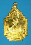13781 เหรียญหลวงพ่อเชย วัดเจษฏาราม สมุทรสาคร ปี 2524 กระหลั่ยทอง 79