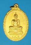 13782 เหรียญพระธรรมกาย ปทุมธานี ปี 2525 กระหลั่ยทอง 46