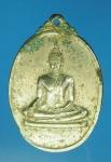 13783 เหรียญพระพุทธ วัดประชาสรรค์ นครสวรรค์ ปี 2520 ชุบนิเกิล 40